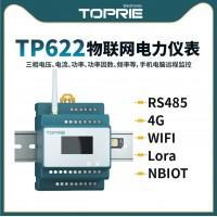 【拓普瑞】TP622 智能电气仪表多功能电流仪表直流电力仪表