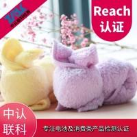 纺织品REACH认证办理流程