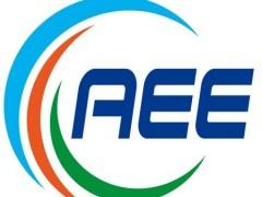 中国国际家电与电子电器供应链博览会