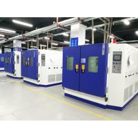 深圳电子产品可靠性测试