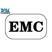 灯具EMC测试办理